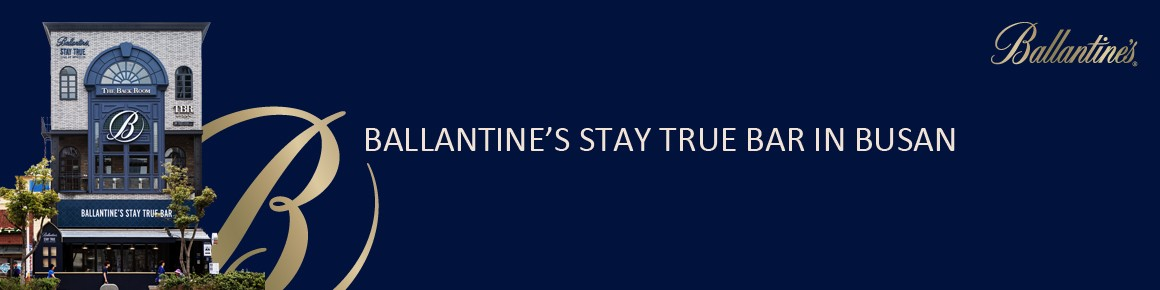 Ballantines Stay True Bar_Final