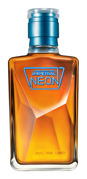 Imperial_Neon_product