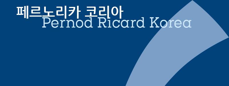 Pernod Ricard Korea