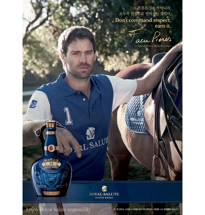 RS_World Polo Campaign_small